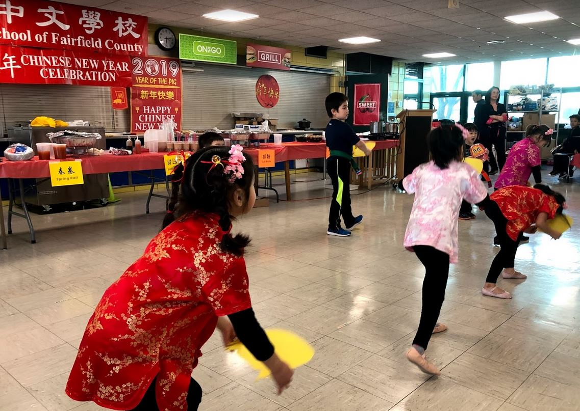 OUR SPECIAL EVENTS  As part of our Chinese culture, throughout the year we prepare the kids to perform during special events such as Thanksgiving, Chinese New Year and School Graduation.