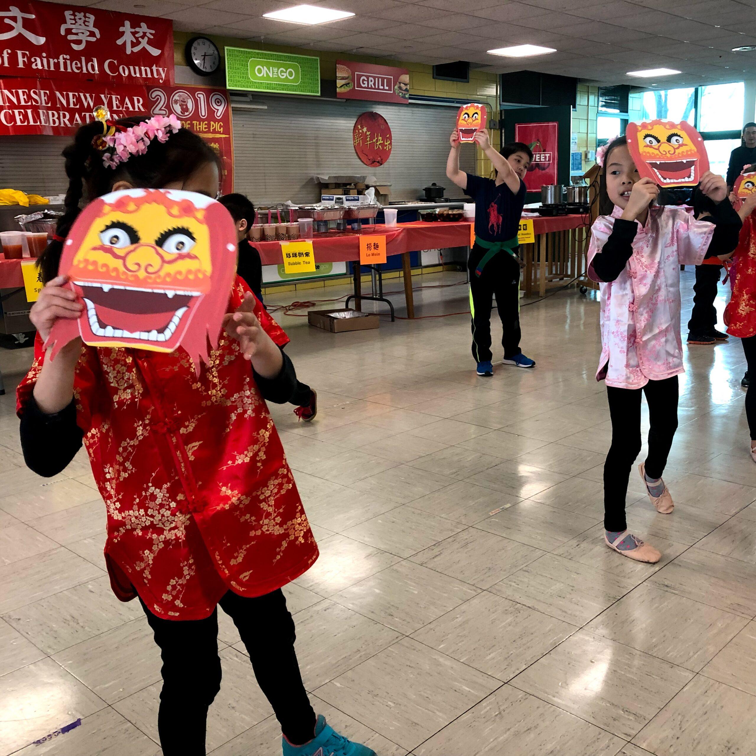 Chinese New Year Celebration:January 31st